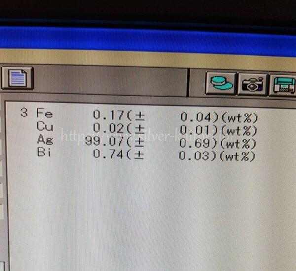 銀ターゲット材分析結果
