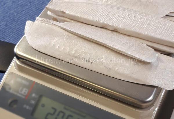 計量中の銀板