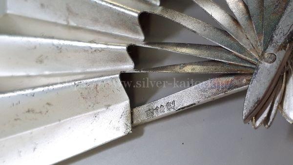 真鍮製の刻印