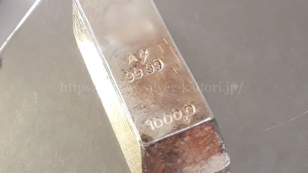 1kgの銀地金