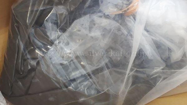 水分を多く含んだ塩化銀