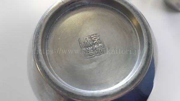 錫の刻印の器物