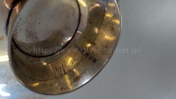 銀800刻印の銀杯