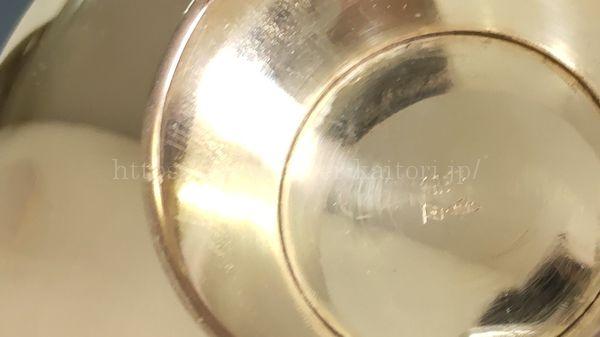 銀杯の真裏に純銀刻印